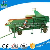 China Large wheat sunflower seed miscellaneous mildew removal cleaning machine on sale