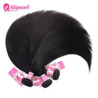 China Straight Remy Brazilian Human Hair Bundles 300g Unprocessed Double Weft Weave wholesale