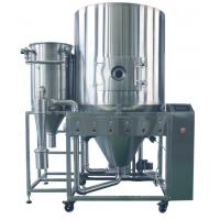 China 10L Centrifugal spray dryer for plant powder/herb/chemical Industrial Stevia Powder Spray Dryer Machine wholesale