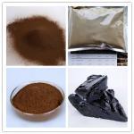 China Pure natural Propolis powder Plasticizer free/chloramphenicol free/pesticides free wholesale