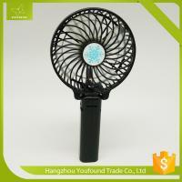 BS-5501 Li-ion Battery Fan Portable Rechargeable Fan