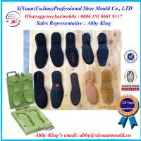 China cheap Factory lowest price bi- color Rubber outsole mold wholesale