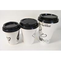 Buy cheap CMYK a surimprimé les tasses jetables de café chaud de finition de Matt avec le from wholesalers