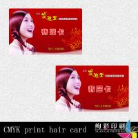 Buy cheap CR80 PVC Business Cards Printed Serial Numbers 128 39 Barcode Magnetic Strip from wholesalers