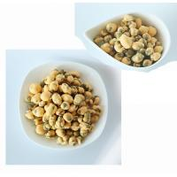 Buy cheap Bulk Salted Edamame Protein / Nutririon Soya Bean Snacks With BBQ Flavor from wholesalers