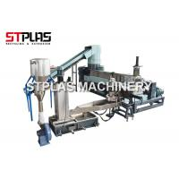 China Two Stage Plastic Granules Making Machine For PE PP Films With Drainage Exhaust wholesale