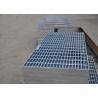 China 32 X 5mm Steel Walkway Grating, Flat Hot Dipped Galvanised Steel Grating wholesale