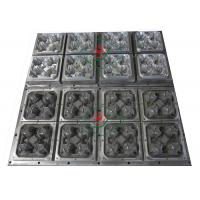 China 4 Cavities Molded Paper Pulp / Aluminum Cup Carrier Pulp Moluded Toolings wholesale