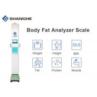 China Hospital / Healthcare Smart Body Analyzer Scale , Rs232 Interface Portable Body Composition Analyzer wholesale
