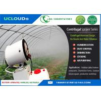 China Greenhouse Humidity Control Industrial Misting Fans Electric Water Cooling Fan wholesale