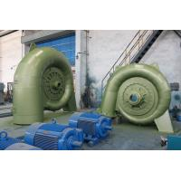 Buy cheap francis turbine design and hydro turbine for sale from wholesalers