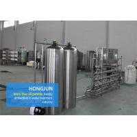 Buy cheap Fully Automatic Reverse Osmosis Water Purification Equipment SS304 Ozone Disinfection from wholesalers
