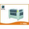 China 非編まれた生地のための100w 130wの二酸化炭素レーザーの彫版機械最高速度1200 mm/S wholesale