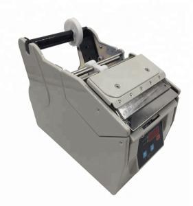China Hot Sale Automatic Stripper Machine Manual Label Dispenser X-100 Label Dispensing Machine wholesale