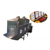 China Low Temperature Industrial Microwave Vacuum Dryer 120KW With Uniform Drying wholesale