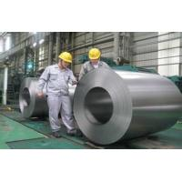CRC , Cold Rolled Strip Steel , Cold Rolled Steel Sheet Thickness from 0.12-2.5mm