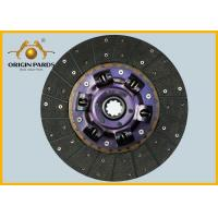 China FRR / FTR Isuzu Clutch Disc 1312406710 For 6BG1 350MM * 10 Gears 5.25 KG wholesale
