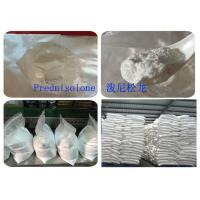 Buy cheap Legal Cortical Hormone Prednisolone Pharmaceutical Powders CAS 50 24 8 Purity 99% from wholesalers