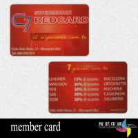 China Plastic Dual Interface PVC Smart Card Offset Printing Gold Hot Stamping wholesale