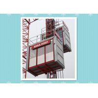 China Double Cage Building Material Hoist Safety With Frequency Convension Control wholesale
