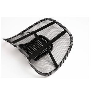 China chinacoal07 Mesh Back Lumbar Support wholesale