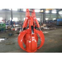 China Personalized Hydraulic Orange Peel Grapple for Doosan DX260 Excavator wholesale