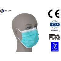 China Cool Disposable Medical Mask PP Non Woven Fabric Material Fliud Resistant wholesale