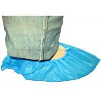 China Industrial CPE Disposable Foot Covers , Disposable Waterproof Shoe Covers wholesale