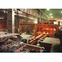 China Special steel round and square billet  slab caster servo control horizontal casting machine wholesale