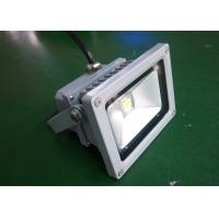 China Super Bright Bridge Outside High Power LED Flood Lights 10W With 2 Years' Warranty wholesale