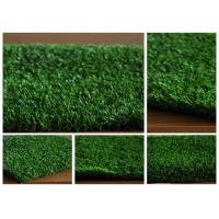 China Home Yard Imitation Grass SBR Latex Coated Soft SGS Certification wholesale