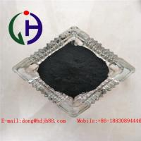 Buy cheap Ash Content Below 2% , Modified Coal Tar Pitch Powder For Graphite Electrode from wholesalers