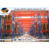 China Вешалка склада паллета аттестации Веритас конторы с кодом стали К235Б wholesale