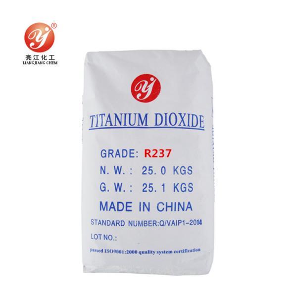 Quality PH 7 Chloride Process Titanium Dioxide White Inorganic Powder CAS 13463-67-7 for sale