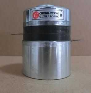 Buy cheap Realice el generador de poder ultrasónico/los generadores ultrasónicos para los dispositivos de la limpieza de la industria from wholesalers