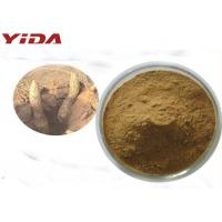 China Cistanche Deserticola Extract Sex Steroid Hormones Male Enhancement Drugs Material wholesale