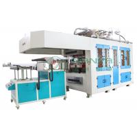 China Full Automatic Disposable Plate Making Machine / Paper Cup Making Machine wholesale