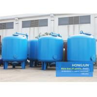 China Blue Auto Multimedia Filters Water Treatment 95-99% Desalting Rate For Water Purification Plant wholesale