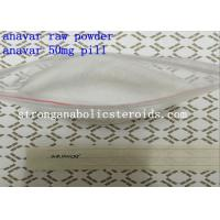 China CAS 53-39-4 anabolic bodybuilding supplements Oxandrolone 50MG Oral Tablet Anavar Pills wholesale