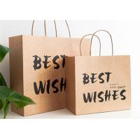 Buy cheap Popular Eco Printed Paper Shopping Bags Kraft  Packaging Bag With Ribbon from wholesalers