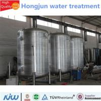 China Commercial Water Treatment Tank , Waterproof Stainless Steel Water Filter Tanks wholesale
