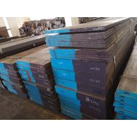 China Q+T 30-36HRC Die Stainless Steel Plate 1.2083 / 420 / S136 Corrosion Resistance wholesale