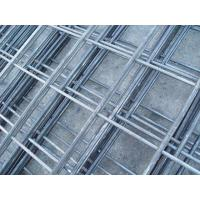 Buy cheap Concrete 10 x 10 Reinforcing Steel Welded Mesh Rolls Square Hole Shape from wholesalers