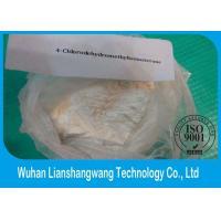 Oral Turinabol Testosterone Anabolic Steroid 4-Chlorodehydromethyltestosterone CAS 2446-23-3