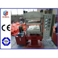 China Manual Type Rubber Vulcanizing Press Machine With 100% Positioning Safety wholesale