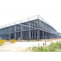 China Easy Install Steel Structure Construction Insulated Prefab Warehouse Shed wholesale