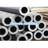 China 40Mn2 Seamless Precision Steel Tube ASTM A519 Norm Stress Relief For Wireline Drill Rods wholesale