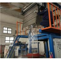 Buy cheap High Efficiency PVC Shrink Film Blowing Machine With Film Blowing Process from wholesalers