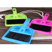 China Mini Dustpan House Cleaning Brush Of Computer Keyboard Cleaning Brush wholesale