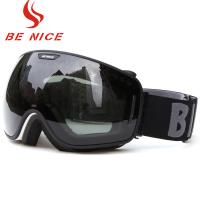 China Anti Fog Scratch Mirrored Ski Goggles TPU Frame With CE , FDA Certificate wholesale